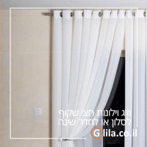 זוג וילונות לבן חצי שקוף מבד קרפ | וילונות קצרים / ארוכים | וילון לחלון | וילונות לסלון / וילון לחדר שינה