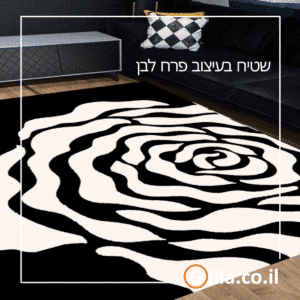 שטיח בעיצוב פרח